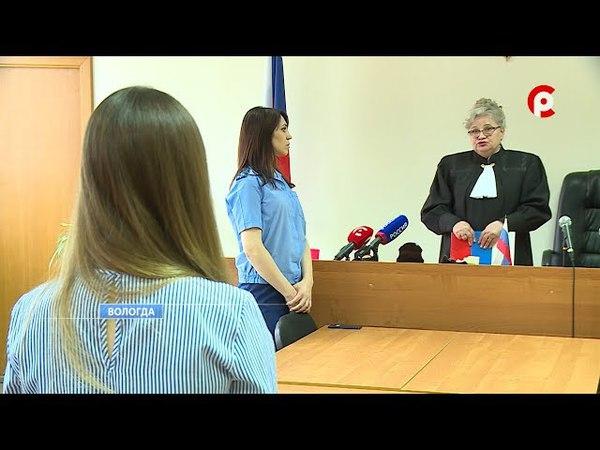 Судебное решение по делу Евгении Германовой вынесли в Вологде