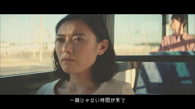 GReeeeN 「アリアリガトウ」Full Ver.(損保ジャパン日本興亜TV-CMソング) キャンペー