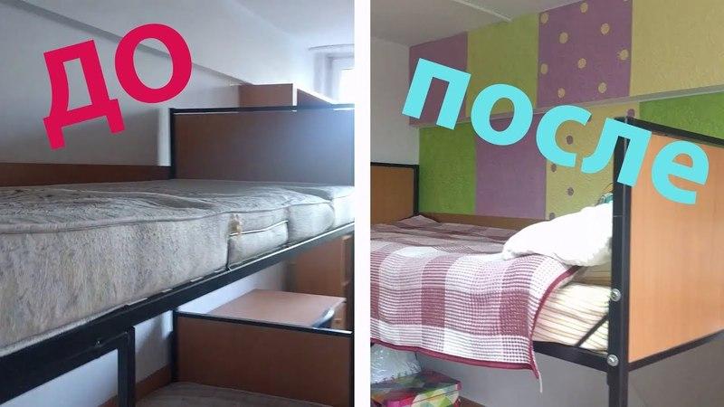 Как выглядит польское общежитие