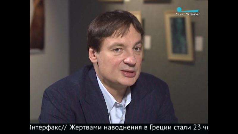 Интервью с Павлом Санаевым
