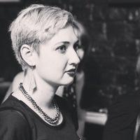 Ирина Сокол