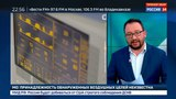 Новости на «Россия 24»  •  Операция у пластического хирурга: забрали не только деньги, но и жизнь