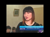Репортаж(новости 08.03.2018 - Луганск 24) с персональной выставки Светланы Сергиенко 2018