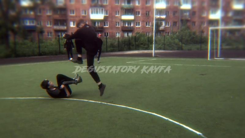 Дегустаторы кайфа | Kill