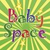 Центр детского развития Baby Space