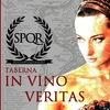Таверна «In vino veritas»