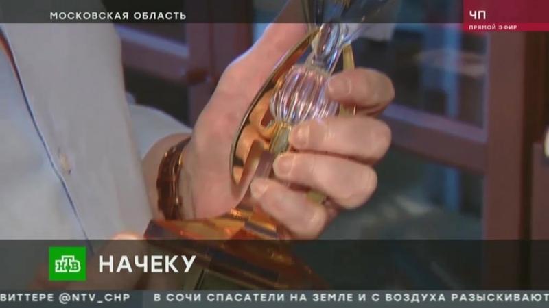 Chp_razvedchik_kazakova