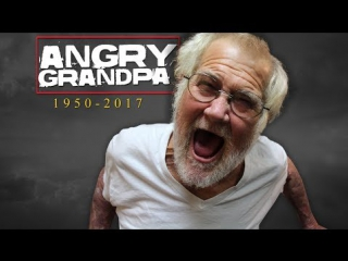 RIP ЗЛОЙ ДЕД - RIP ANGRY GRANDPA