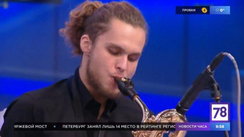 Мусоргский Джаз Оркестра MJO на канале Life78