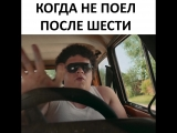 Когда не поел после 6 (#ЕвгенийКулик)