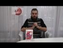 Видеоприглашение от Артема Франича