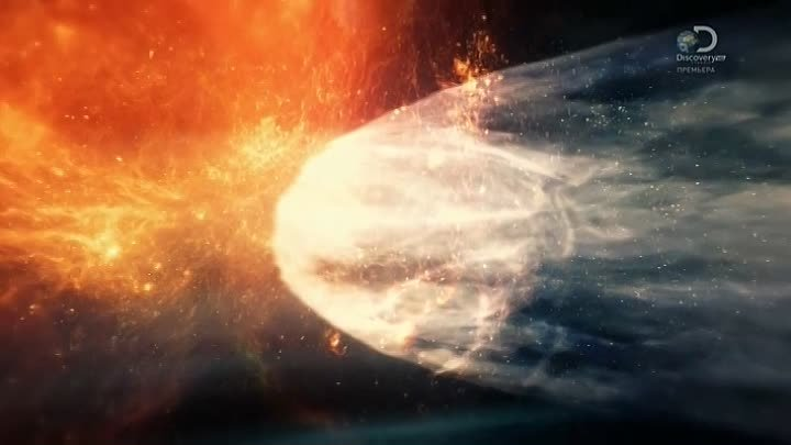 Discovery. Как устроена Вселенная. 4 Сезон. 4Серия. На краю Солнечной системы.