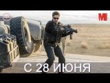 Дублированный трейлер фильма «Убийца 2. Против всех»