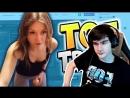 Реакции Братишкина Братишкин смотрит Топ Клипы с Twitch Офигенно Танцует! 😍 Папич и Фанат Скримеры на Стриме