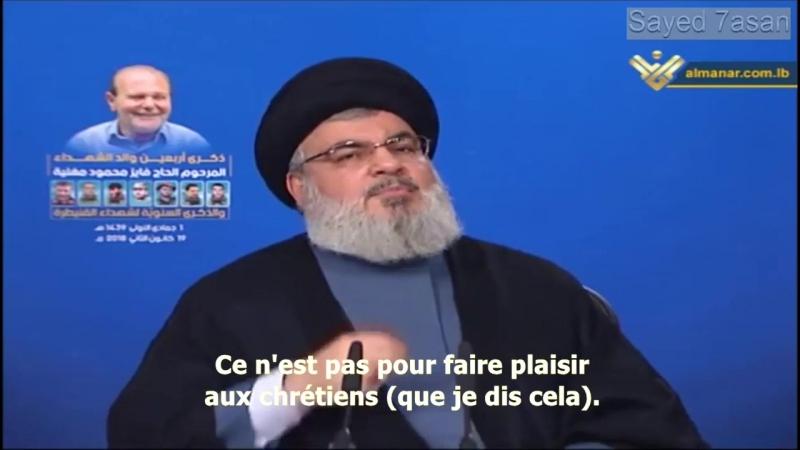 Hassan Nasrallah : « Il n'y a pas de terrorisme islamique » Pertinente intervention du Secrétaire général du Hezbollah, le Liba