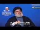 Hassan Nasrallah Il n'y a pas de terrorisme islamique Pertinente intervention du Secrétaire général du Hezbollah le Liba