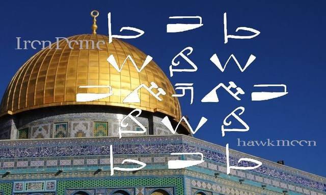 Железный купол (защита от сплетен, злословия, злых намерений, посылов, сглаза и т.д.) Oe-FmPAfgMw