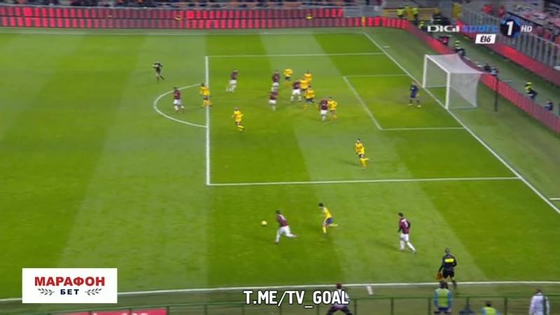 Милан 3-0 Верона | Кутроне