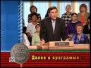 [ Час Суда. Дела Семейные (Ren-TV, 27.10.2005)