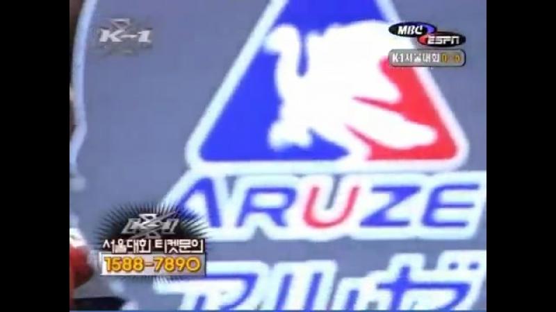 K1 Grand Prix: Fukuoka / Mirko Crocop Vs. Remy Bonjasky