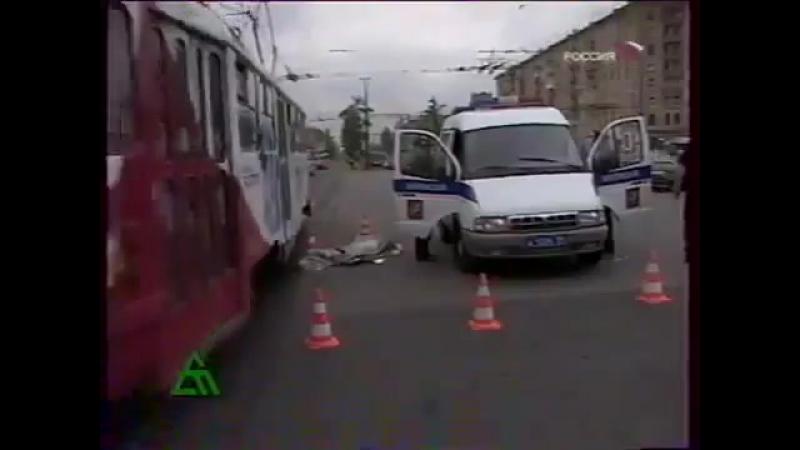 Дорожный патруль (Россия, 21.05.2003)