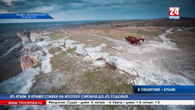 Полуостров в объективе: выставка фоторабот конкурса об особо охраняемых природных территориях Крыма открыта в профильном министе