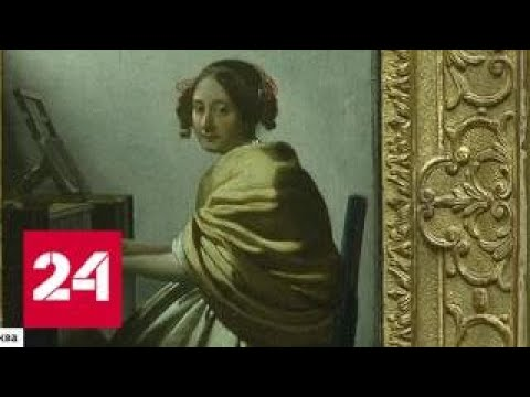 В музее имени Пушкина покажут одно из лучших частных собраний голландской живописи 17 века Росси…