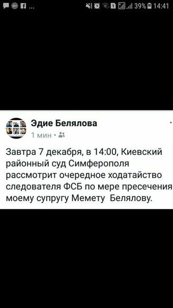 Фото №456240641 со страницы Elmaz Ibragimova