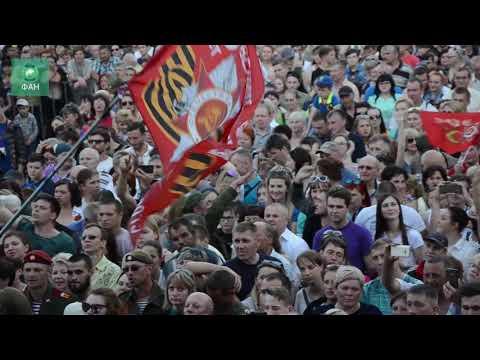 Залпы во имя мира: с Днем Победы жителей ДНР поздравили российские артисты