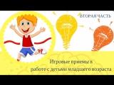 Марафон идей - 7 выпуск