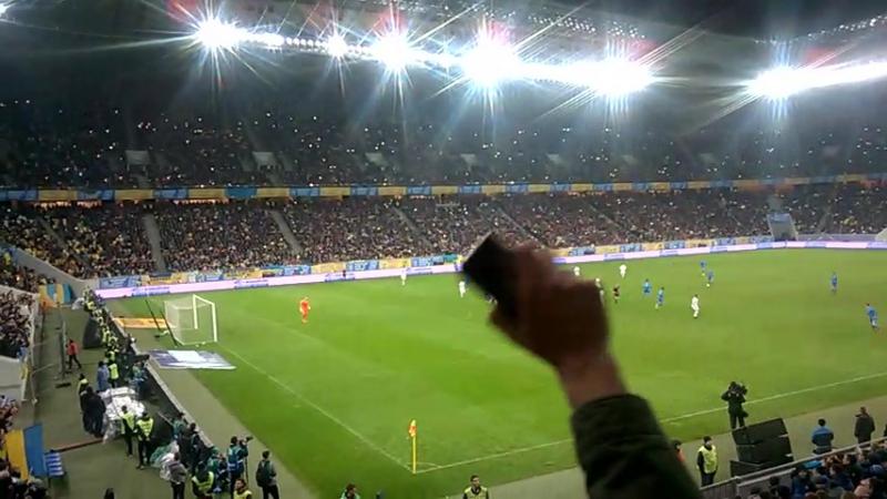 Україна-Словаччина