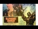 El poder negro - Sergio Oliva - Черная сила - A black power - 1975
