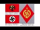 [История всего] Где использовалась свастика до Третьего Рейха ?