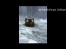 Сибирские дороги. Гусеничный ледокол трактор Т-130. Сотка