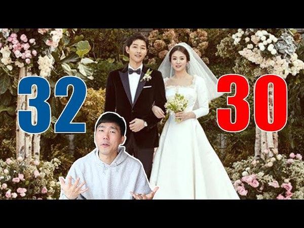 Почему КОРЕЙЦЫ так ПОЗДНО ЖЕНЯТСЯ Свадебная культура в Корее Часть 1