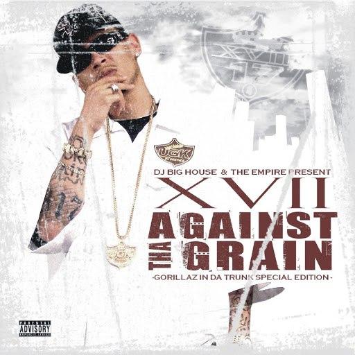 17 альбом XVII Against Tha Grain (Gorillaz In The Trunk Special Edition)
