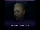 No Doubt - Don't Speak (Doreen Enzo Remix)