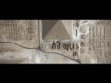 Загадки Марса + невероятные археологические открытия в Египте