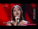 Liu Meilin Катюша