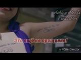 06.MIKE SHINODA - CROSSING A LINE (ПЕРЕВОД).