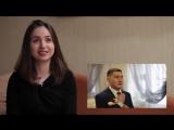 Первый просмотр свадебного фильма Артура и Леонеллы (11.11.17)