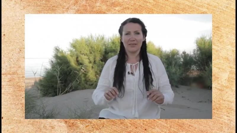 Алла Громова и ее бесплатный сеанс привлекающий дух удачи