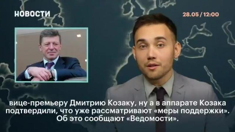 Компания En Олега Дерипаски просит повысить тарифы ЖКХ чтобы компенсировать потери от санкций