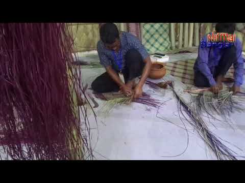 Traditional Shital Pati | বাঙালির ঐতিহ্যের শীতল পরশ-বোলানো শীতল