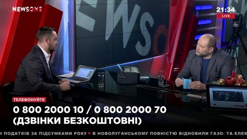 Береза_ пока украинцы будут брать гречку за выборы, мы и дальше будем жить в дер