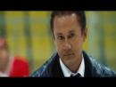 Сила команды - отрывок из фильма Легенда 17