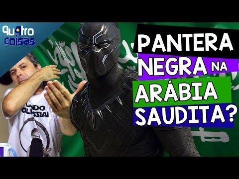 BLACK PANTHER FURA O BLOQUEIO NA ARÁBIA SAUDITA - O Legado Cultural do Pantera Negra