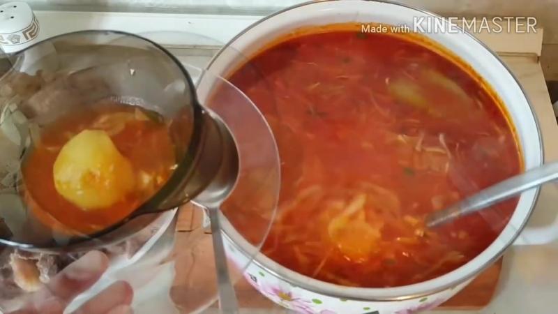 Gipsy cuisine. Цыганский борщ со старым салом, говядиной, свининой и курицей.