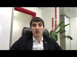 Видео приглашение в команду АН «ИНВЕСТОР»