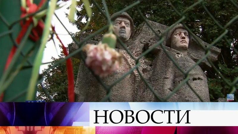 Под прикрытием декоммунизации польские власти уничтожают памятники воинам-освободителям.